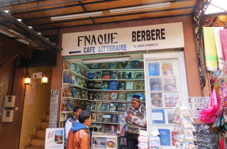 fnaque-berbere-marrakech